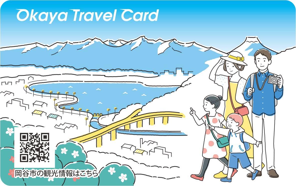 okaya travel card Design